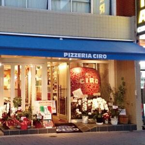 PizzeriaCIRO SAKURASHINMACHI